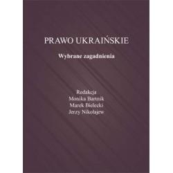 """Jerzy Nikołajew, """"Prawo ukraińskie"""""""