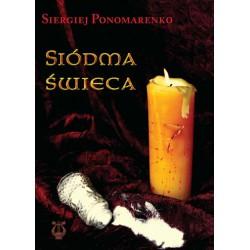 """Siergiej Ponomarenko, """"Siódma świeca"""""""